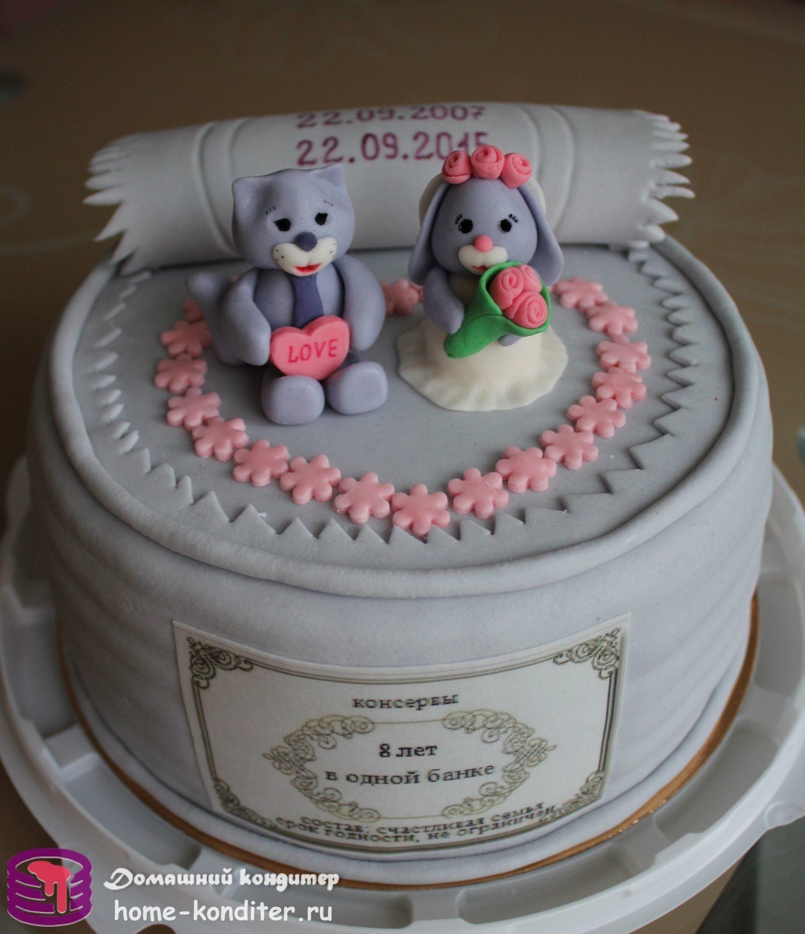 Торты на жестяную свадьбу фото