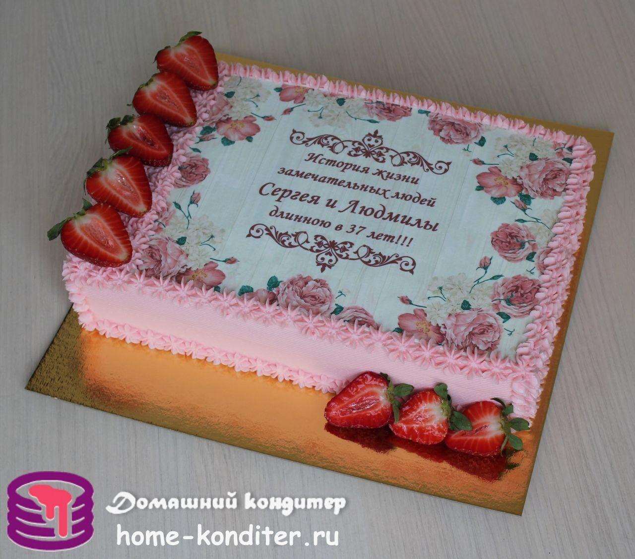 Торт свадебный, каравай - торты на